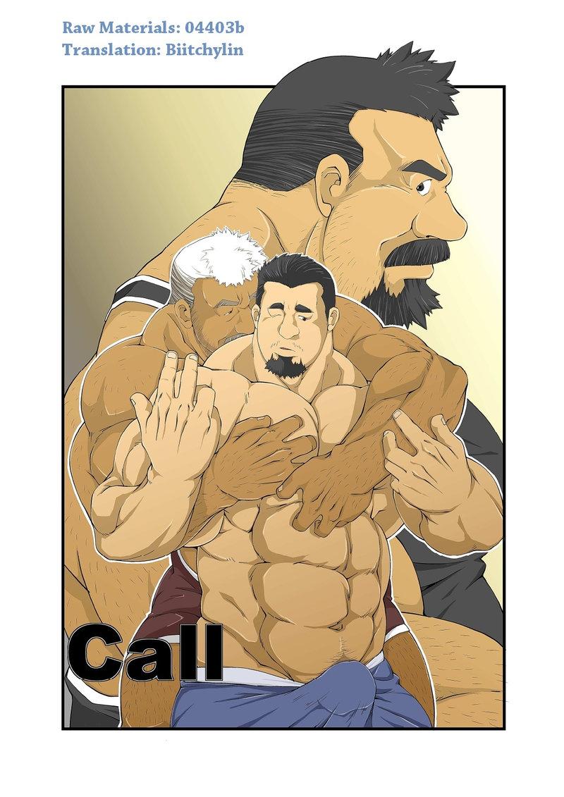 gay torrent bear