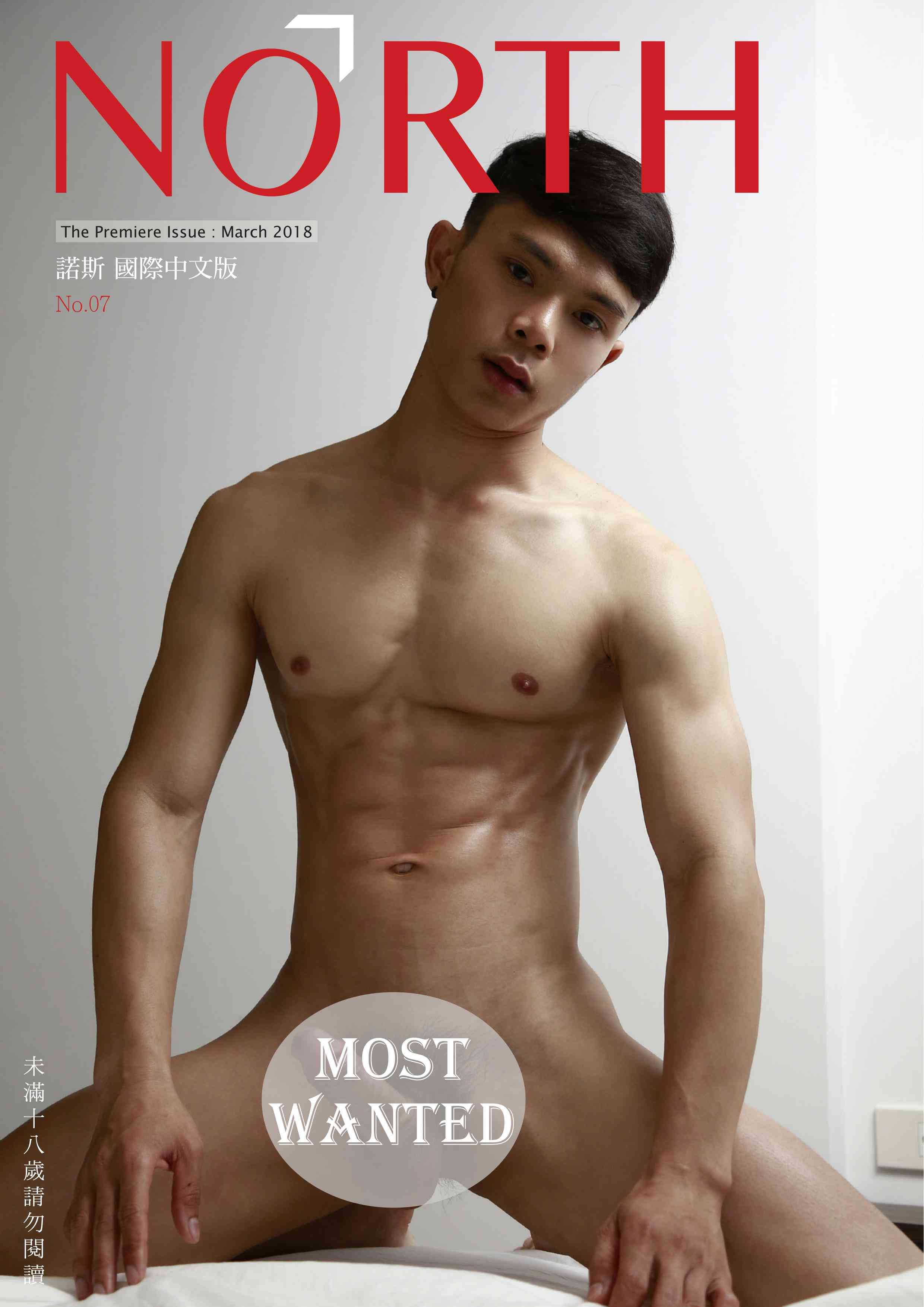 from Caiden gay asian magazine